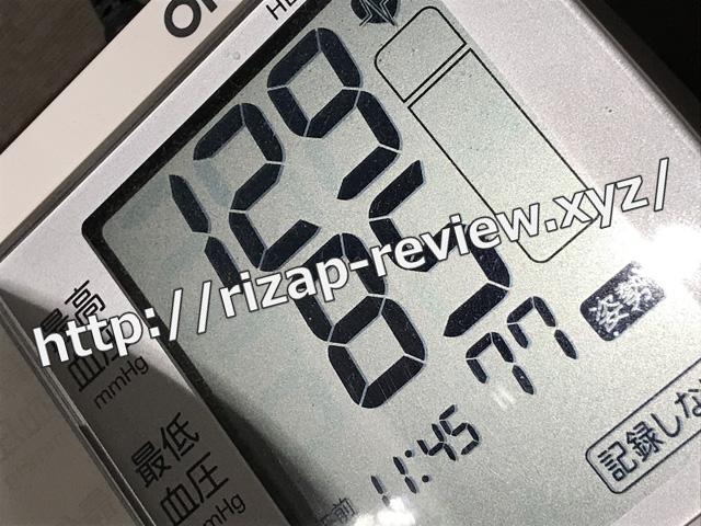 2018.8.23(木)の血圧