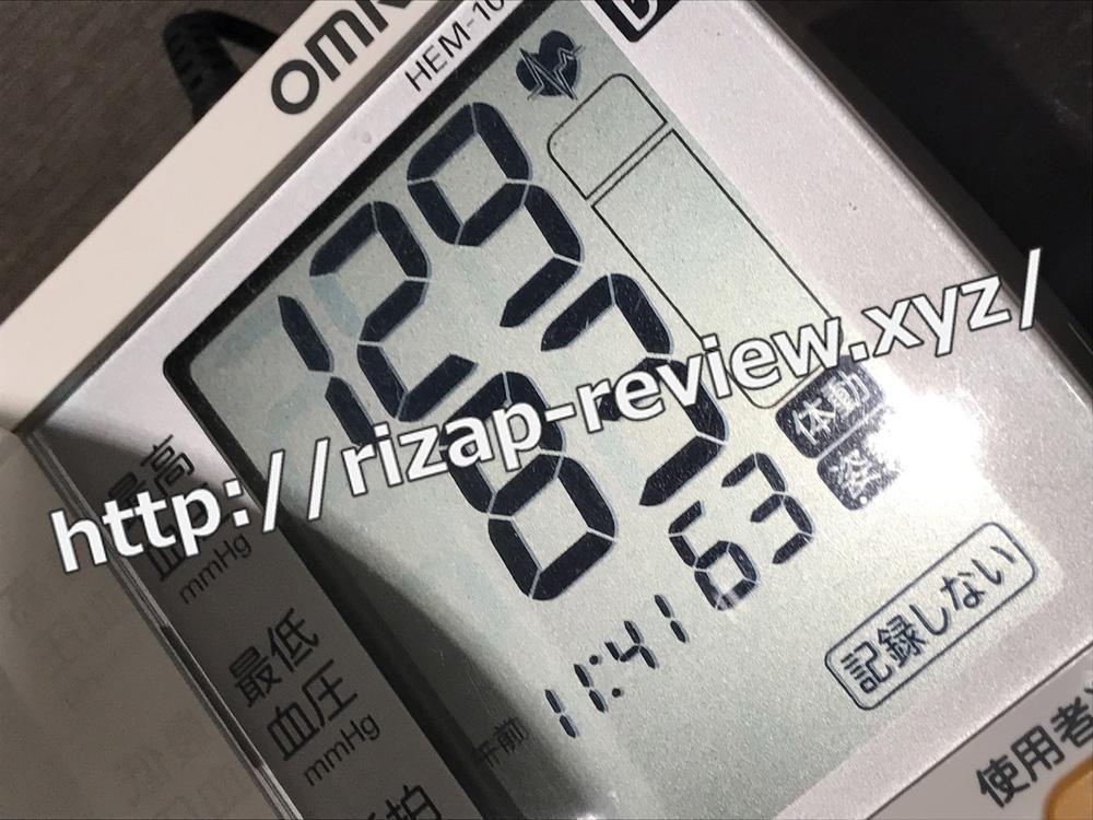 2018.8.28(火)ライザップで血圧計測