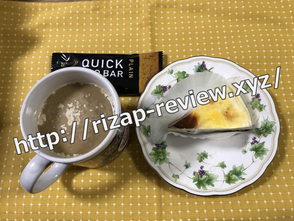 2018.9.2(日)ライザップ流の朝食