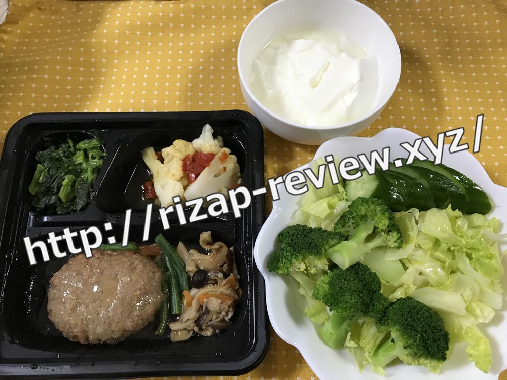 2018.9.5(水)ライザップ流の昼食
