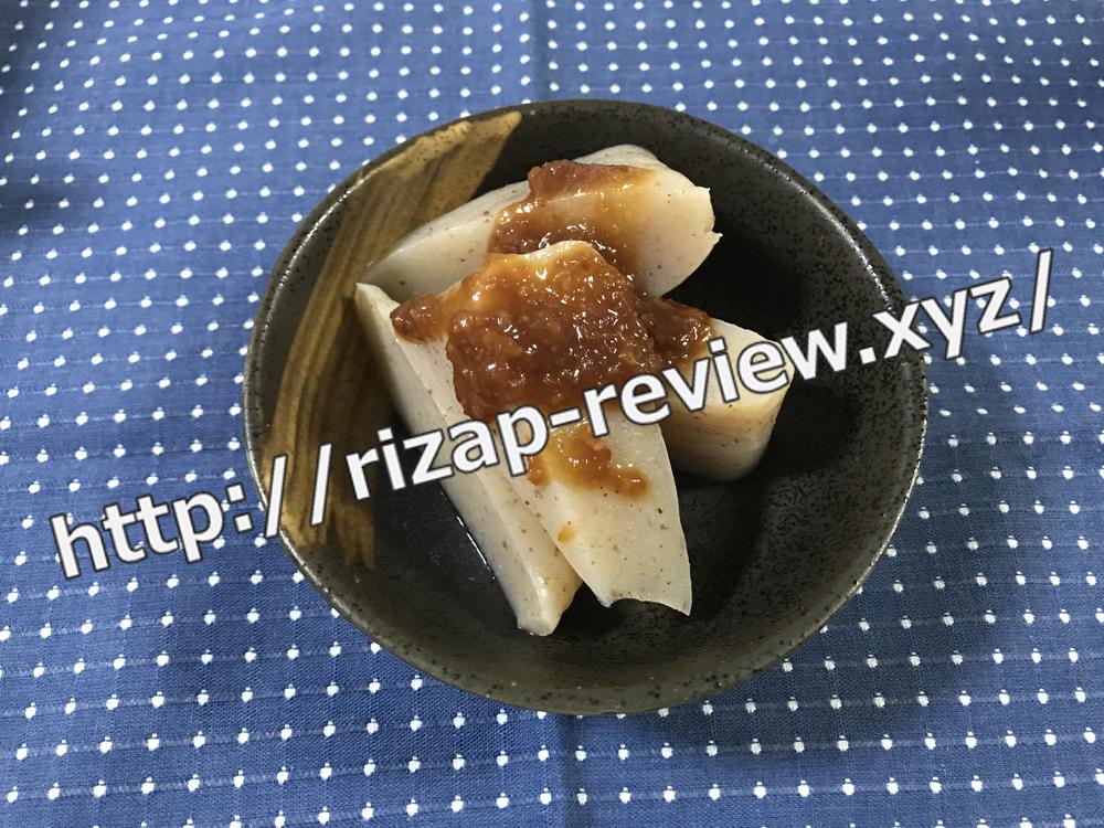 2018.9.5(水)ライザップ流の夕食