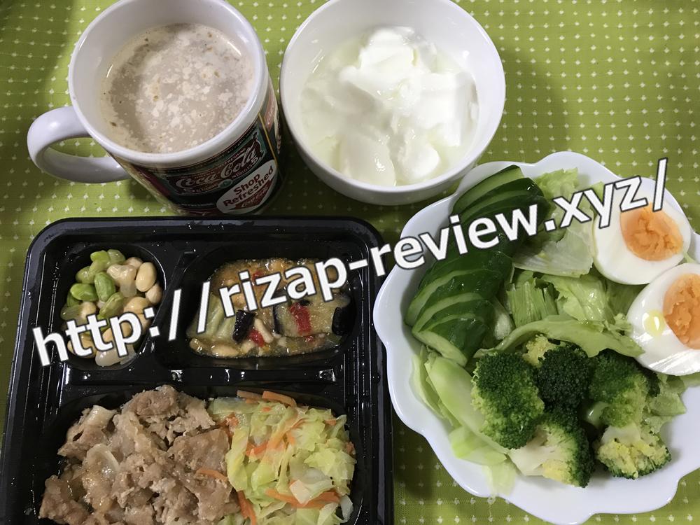 2018.9.7(金)ライザップ流の昼食