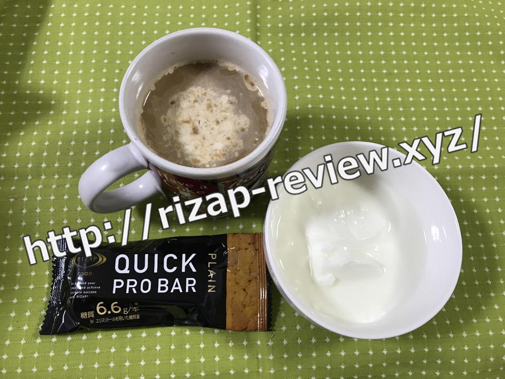 2018.9.10(月)ライザップ流の朝食