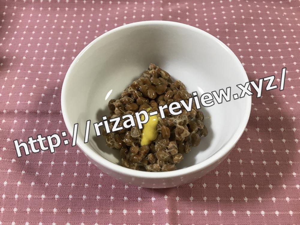 2018.9.15(土)ライザップ流の夕食