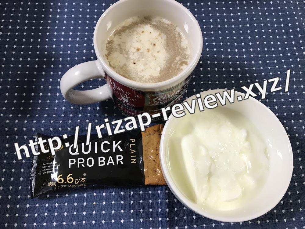 2018.9.16(日)ライザップ流の朝食