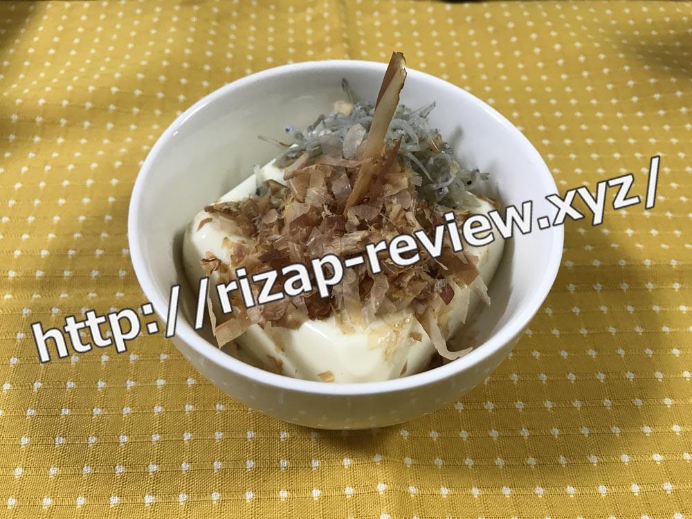 2018.9.17(月)ライザップ流の夕食