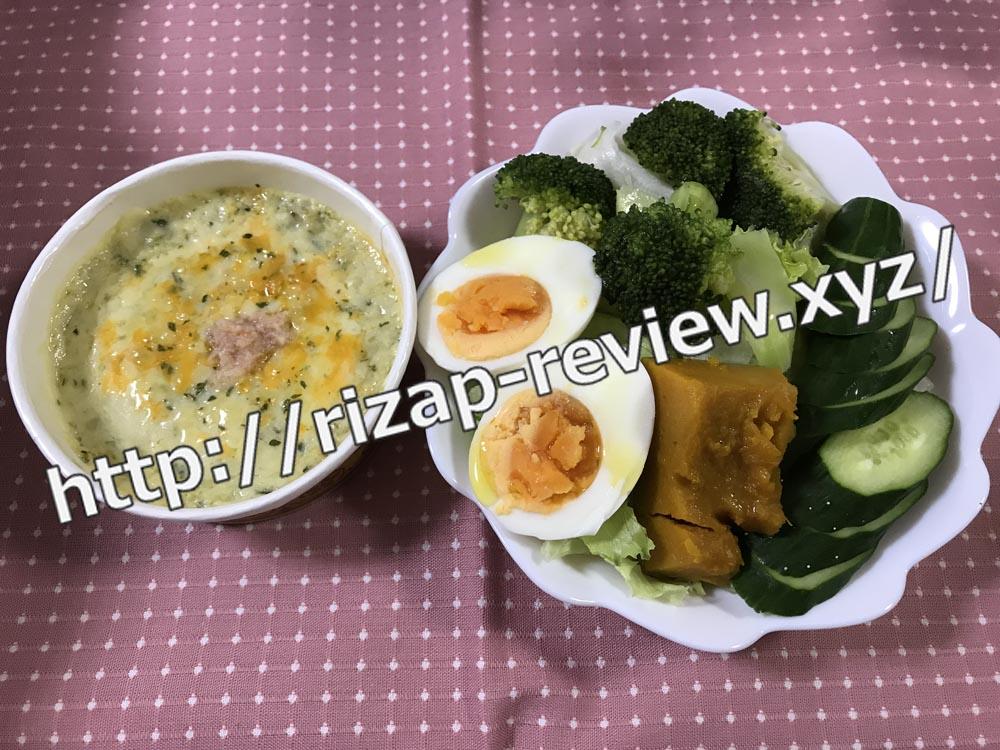 2018.9.18(火)ライザップ流の昼食