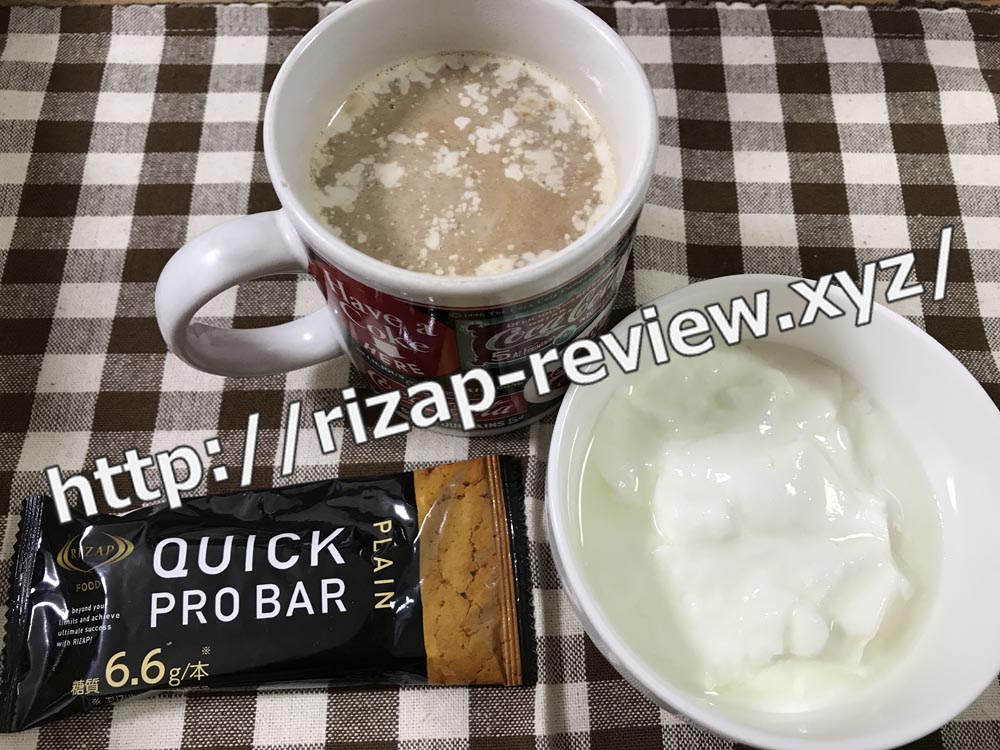 2018.9.19(水)ライザップ流の朝食