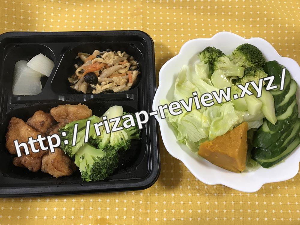 2018.9.19(水)ライザップ流の昼食