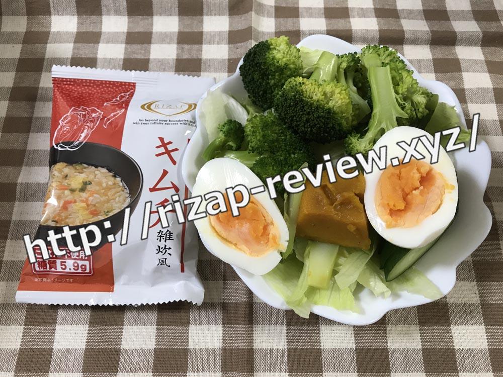 2018.9.22(土)ライザップ流の昼食