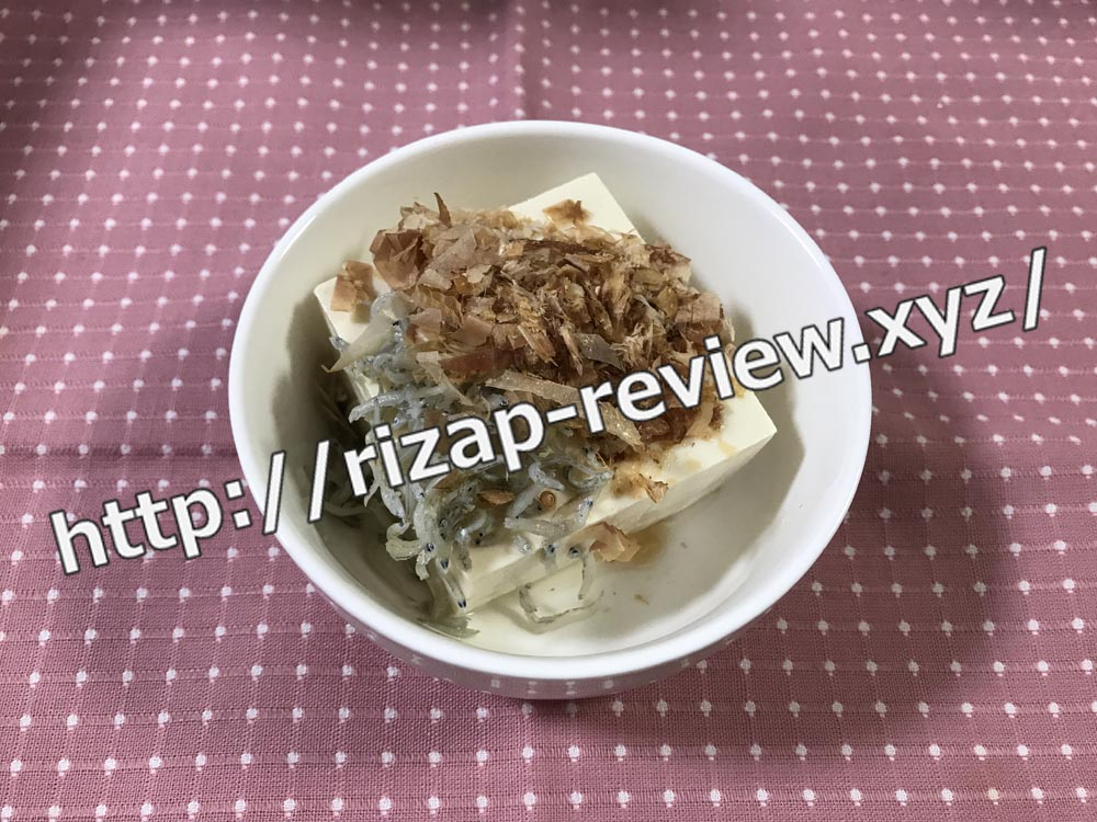 2018.9.22(土)ライザップ流の夕食