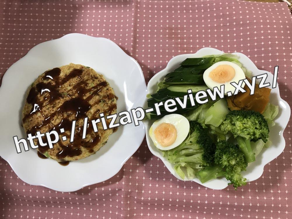 2018.9.25(火)ライザップ流の昼食