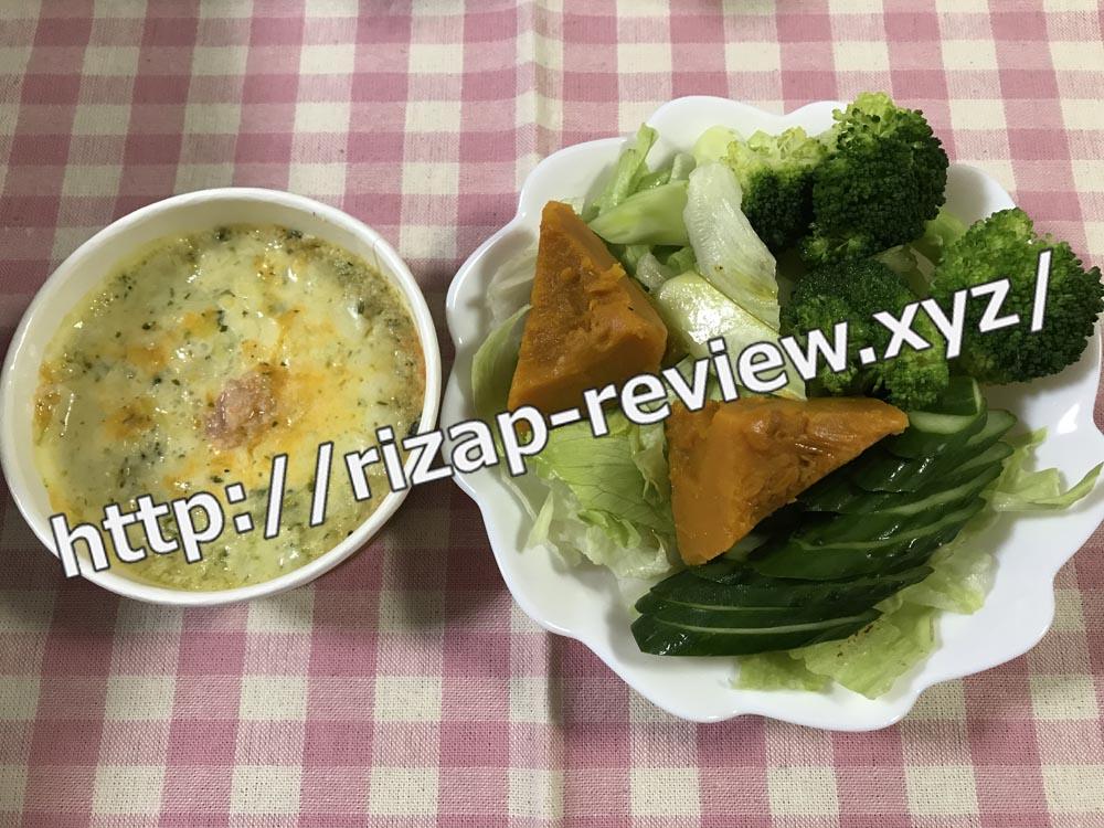 2018.9.27(木)ライザップ流の昼食