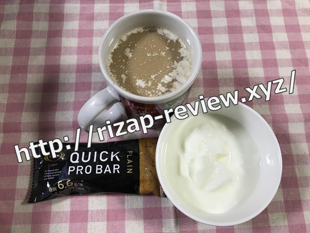 2018.9.30(日)ライザップ流の朝食
