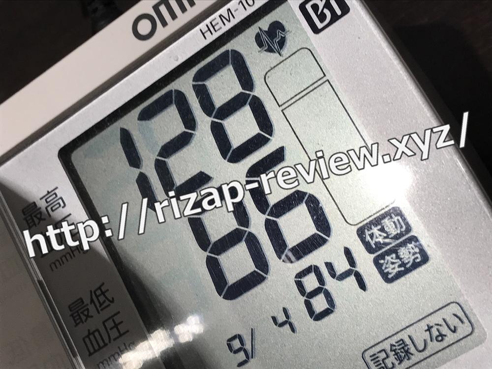 2018.9.4(火)ライザップで血圧計測
