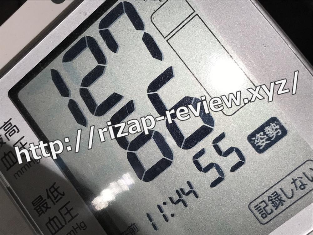 2018.9.6(木)ライザップで血圧計測