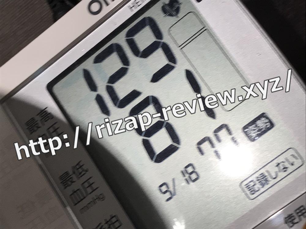 2018.9.18(火)ライザップで血圧計測