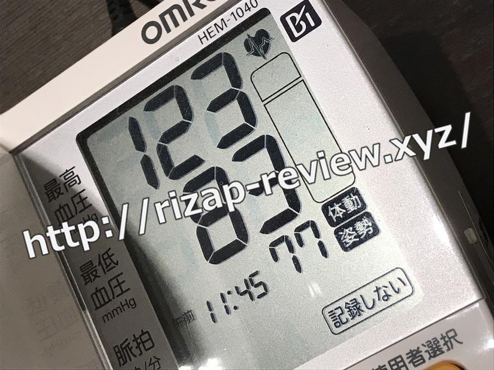 2018.9.20(木)ライザップで血圧計測