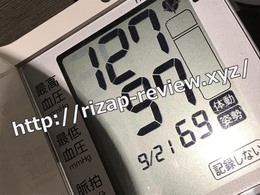 2018.9.21(金)ライザップで血圧計測