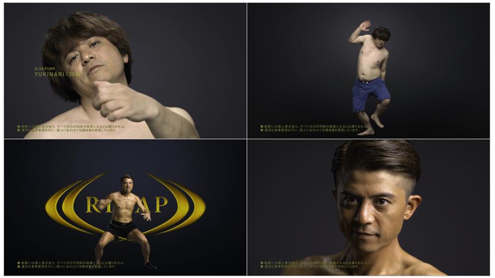 元DA PUMP・YUKINARIがライザップ5ヶ月間で18.1kg減!