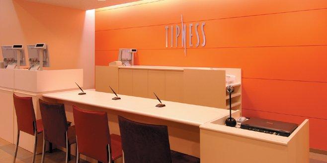 ティップネス綾瀬店の施設