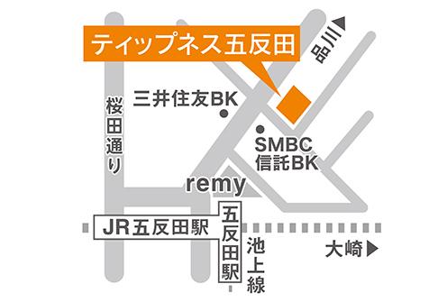 ティップネス五反田店