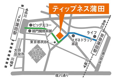 ティップネス蒲田店-map