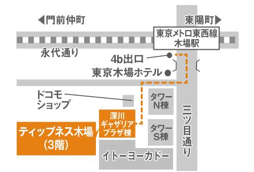 ティップネス木場店-map
