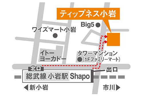 ティップネス小岩店MAP