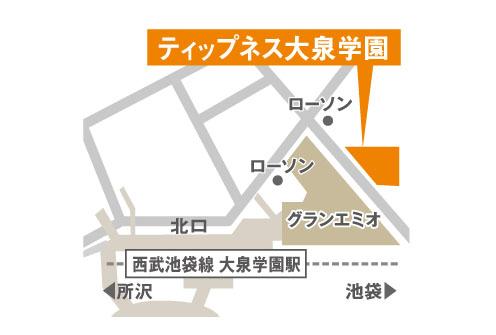 ティップネス大泉学園店マップ