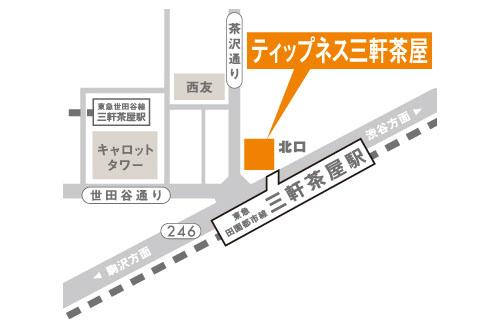 ティップネス三軒茶屋店-map