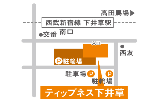 ティップネス下井草店-map
