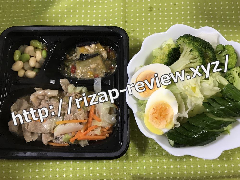 2018.10.1(月)ライザップ流の昼食