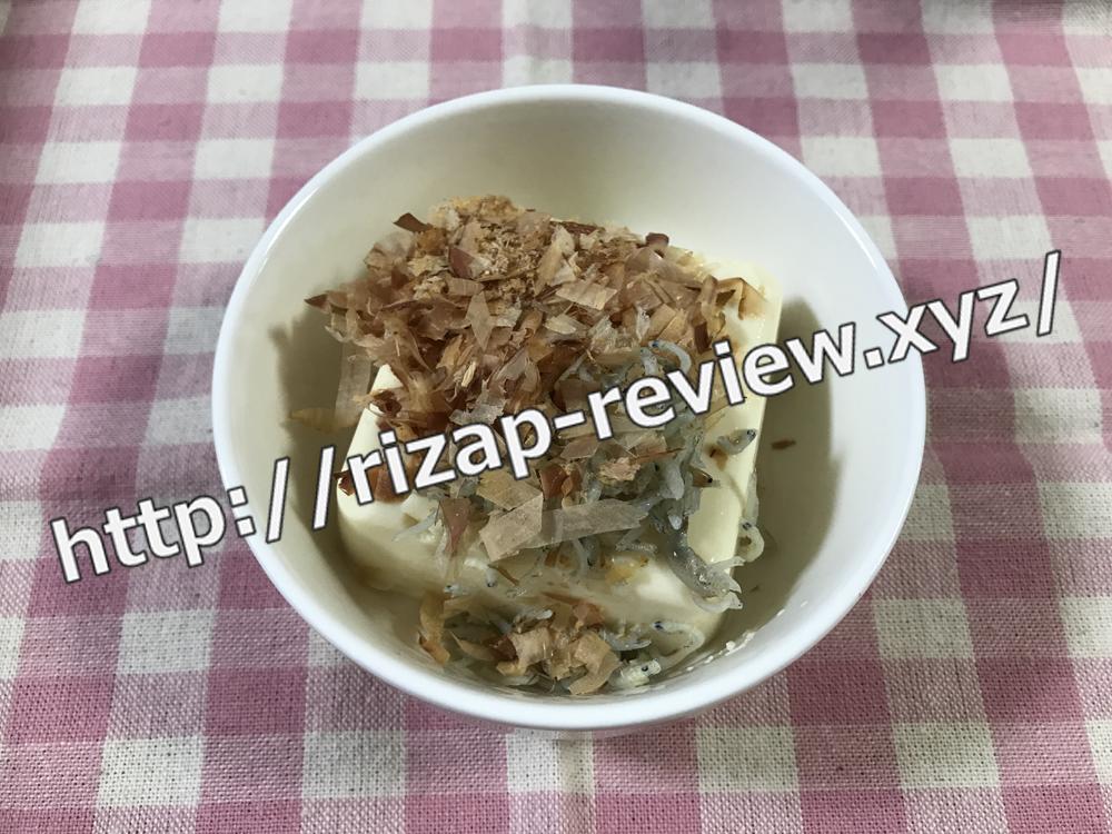 2018.10.2(火)ライザップ流の夕食