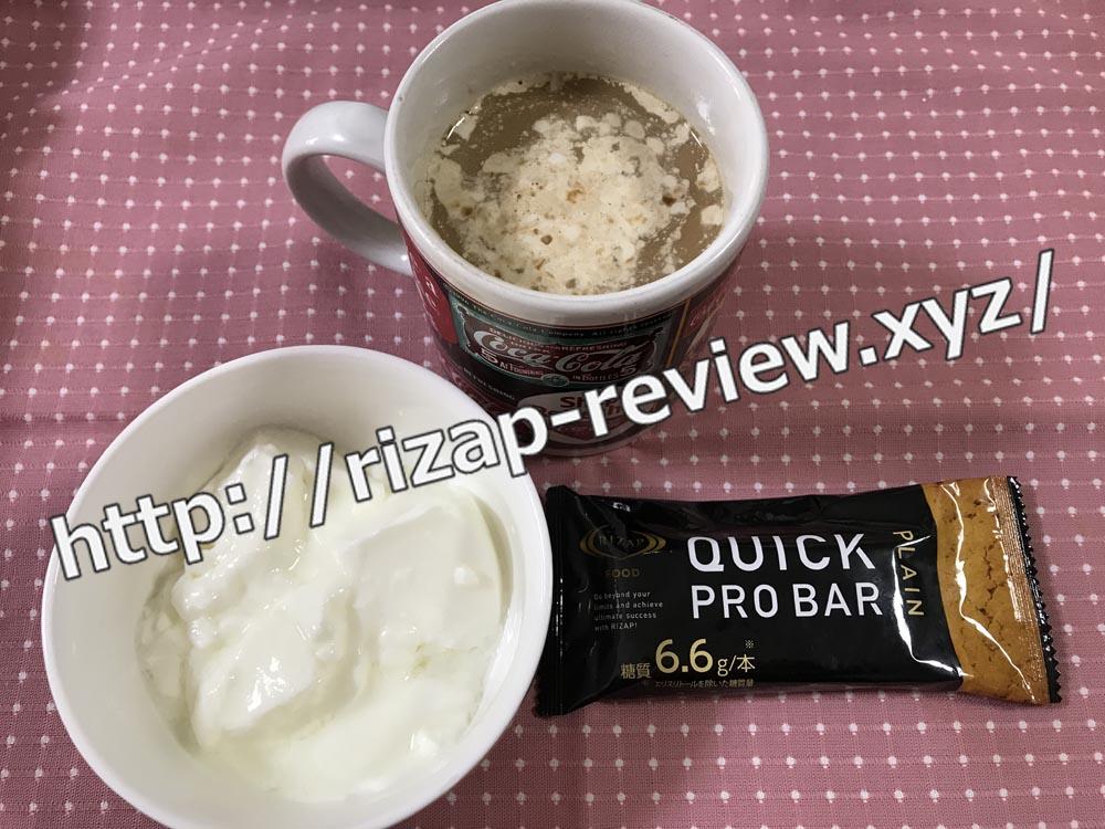 2018.10.10(水)ライザップ流の朝食