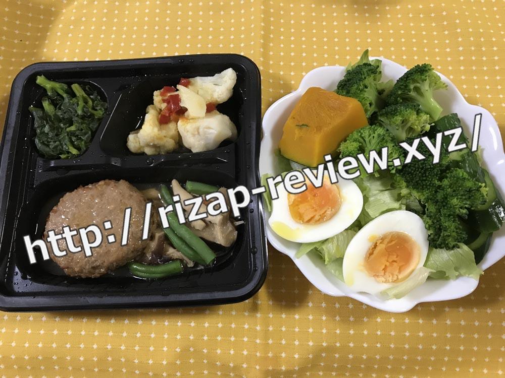 2018.10.10(水)ライザップ流の昼食