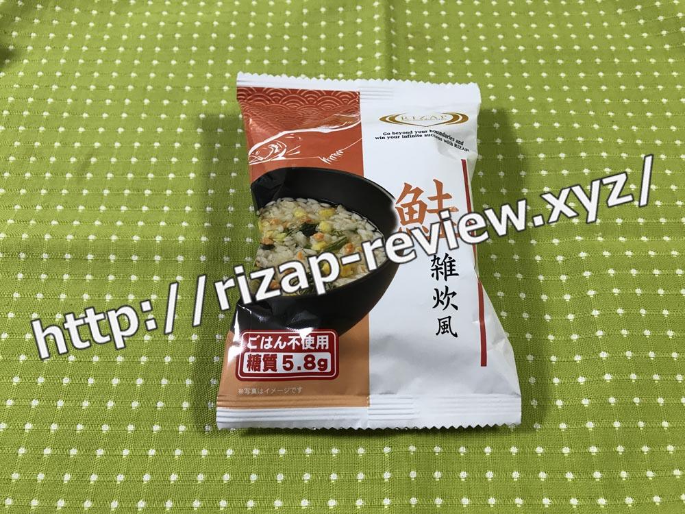 2018.10.10(水)ライザップ流の夕食