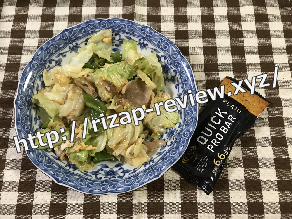 2018.10.14(日)ライザップ流の昼食