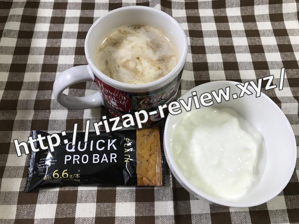 2018.10.17(水)ライザップ流の朝食