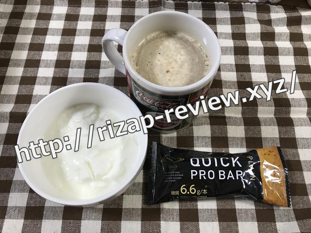 2018.10.20(土)ライザップ流の朝食