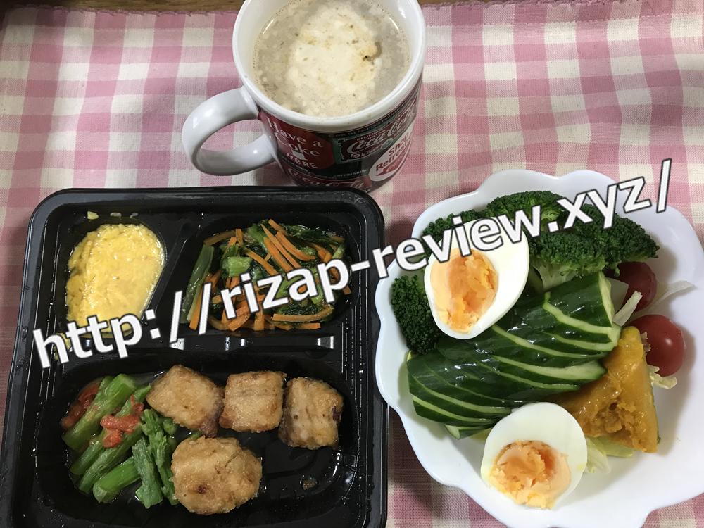 2018.10.23(火)ライザップ流の昼食
