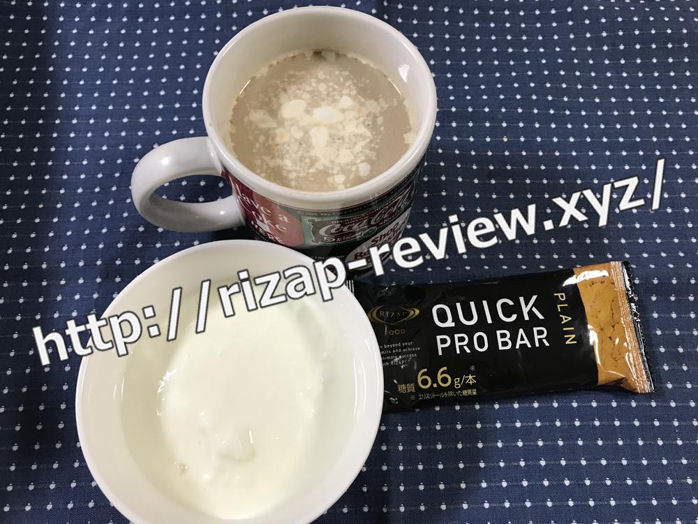 2018.10.28(日)ライザップ流の朝食