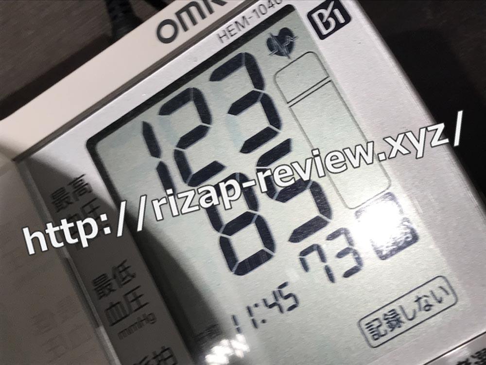2018.10.2(火)ライザップで血圧計測