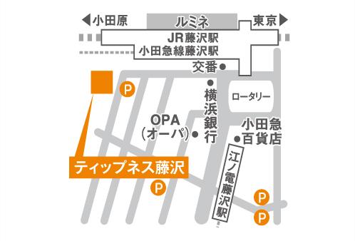 ティップネス藤沢店・map