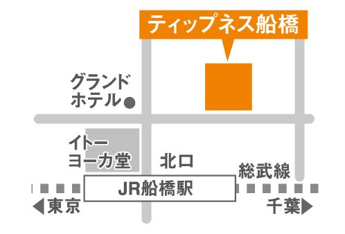 ティップネス船橋店・map