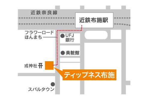 ティップネス布施店map