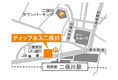 ティップネス二俣川店・map