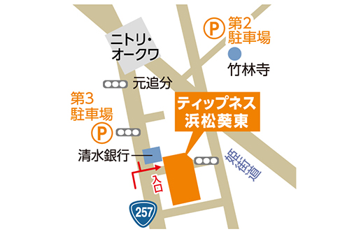 ティップネス浜松葵東店・map