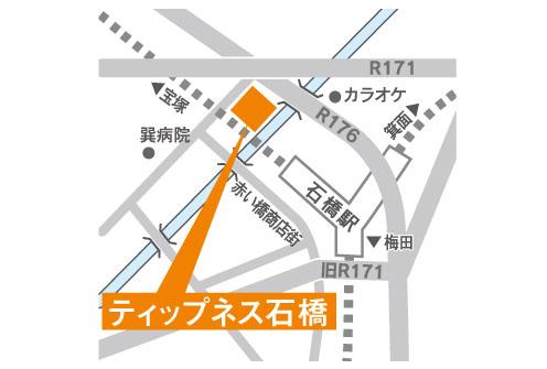 ティップネス石橋店・map