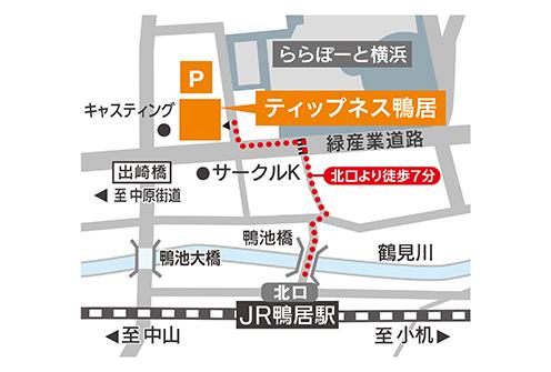 ティップネス鴨居店・map